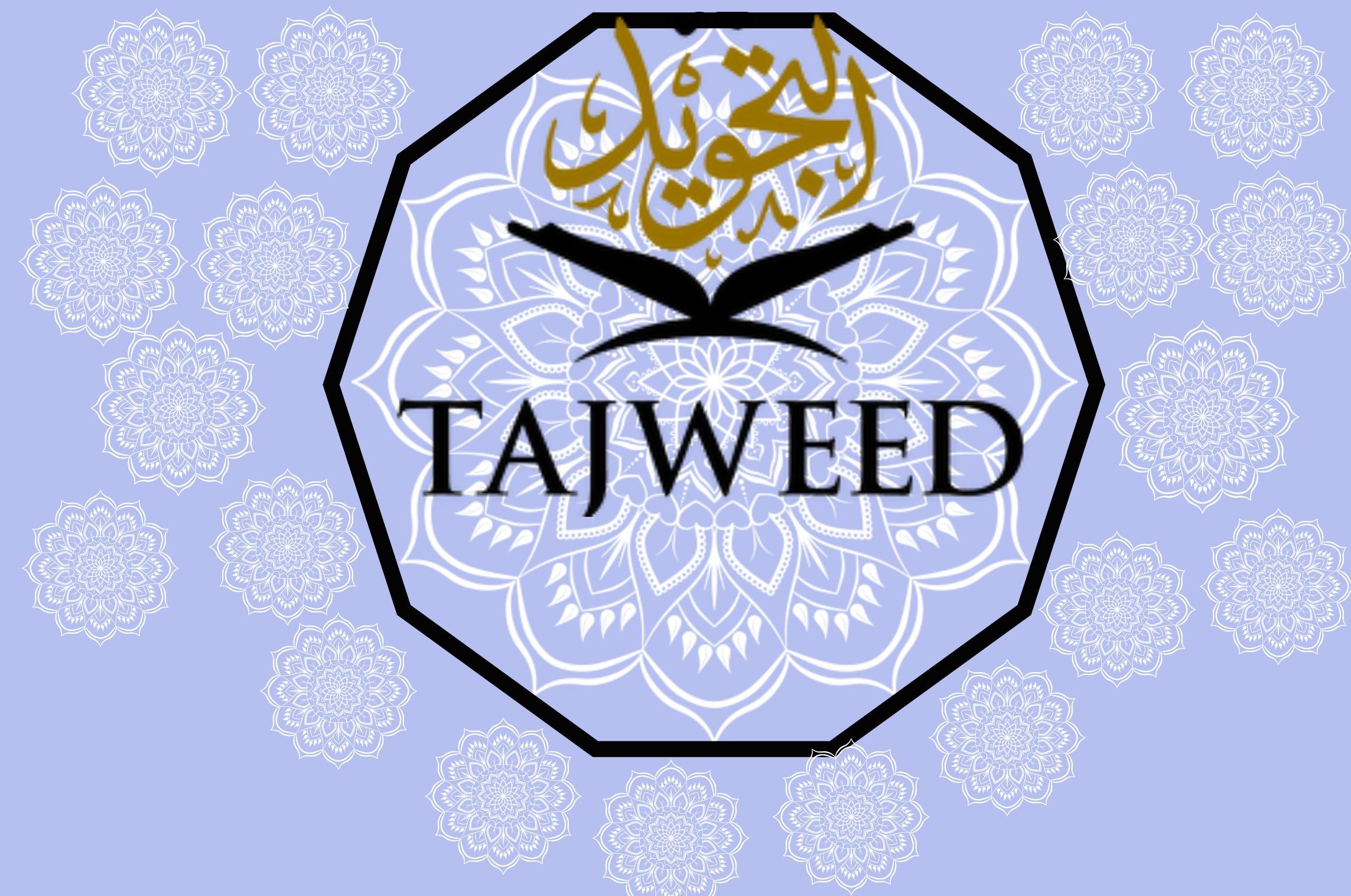 Weekend Tajweed Classes