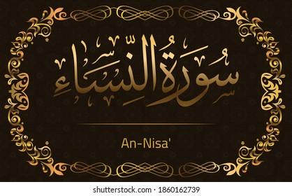 Tafseer Surah Nisa