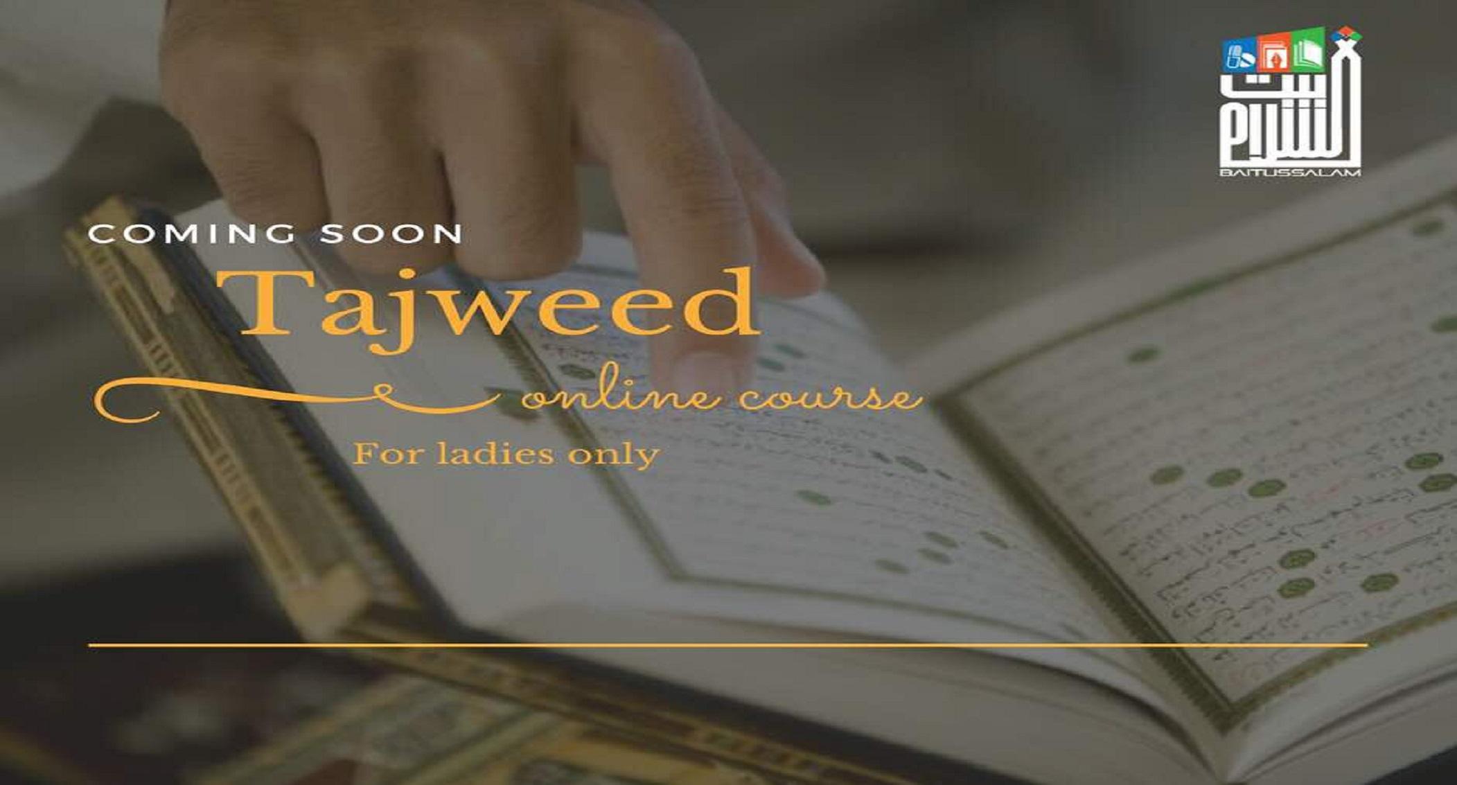 Tajweed-ul-Quran-Afternoon