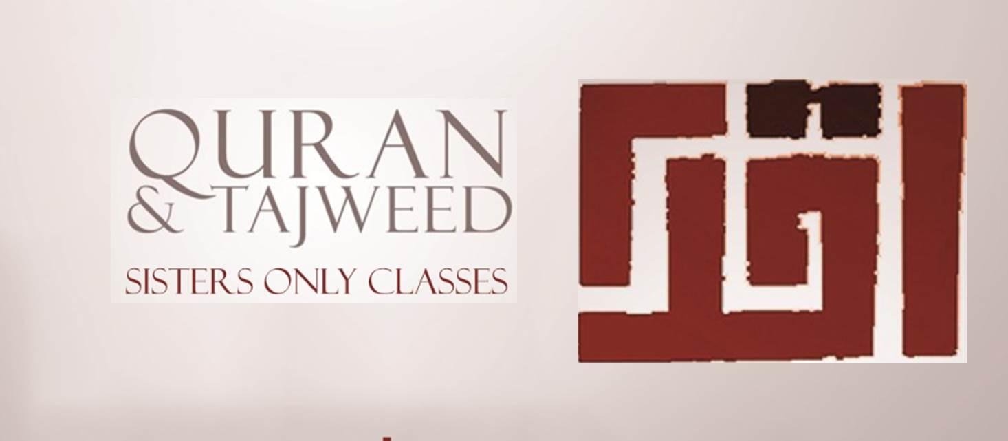 Tajweed-ul-Quran (Afternoon)