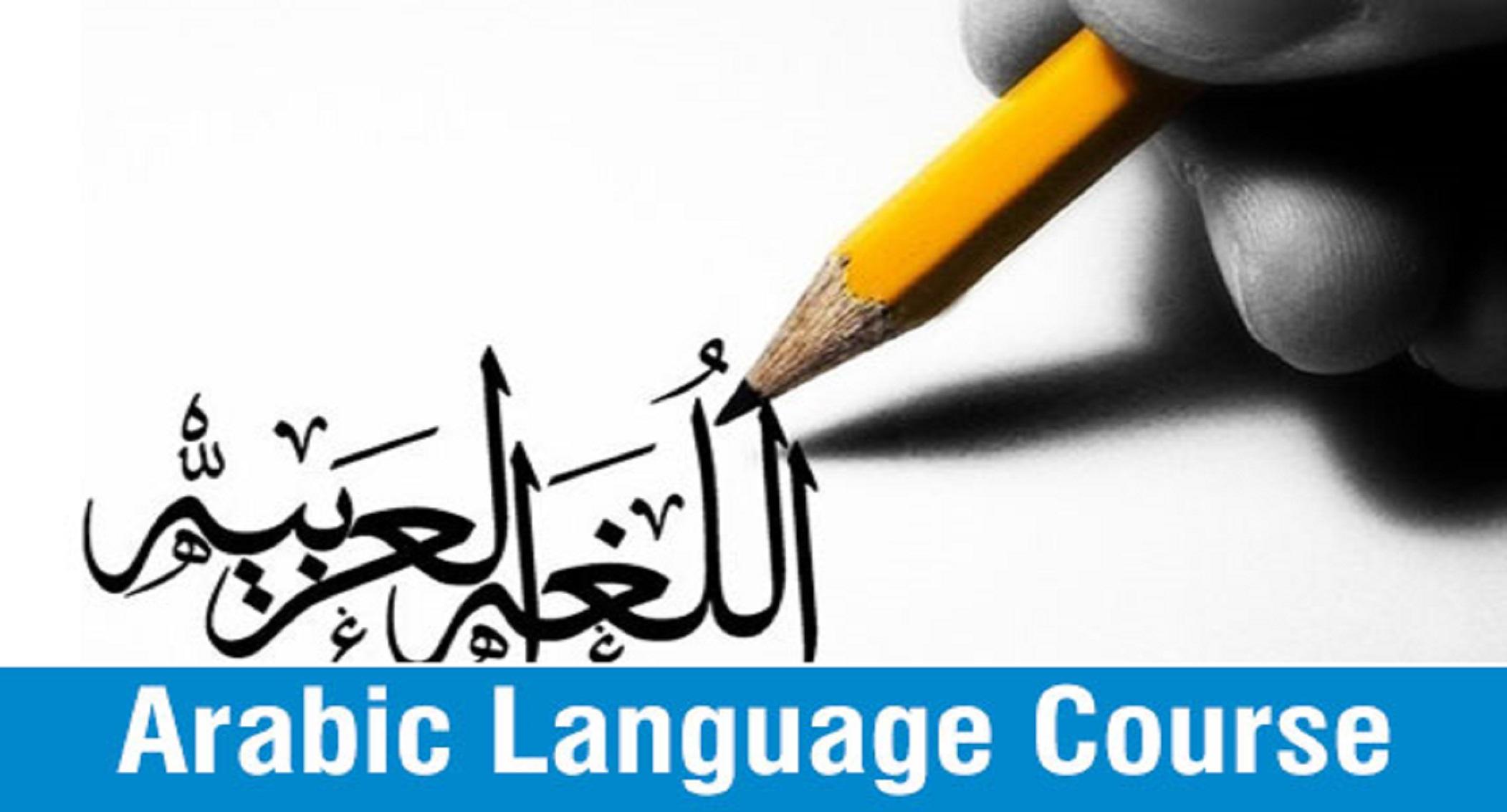 Advance Arabic Language Course