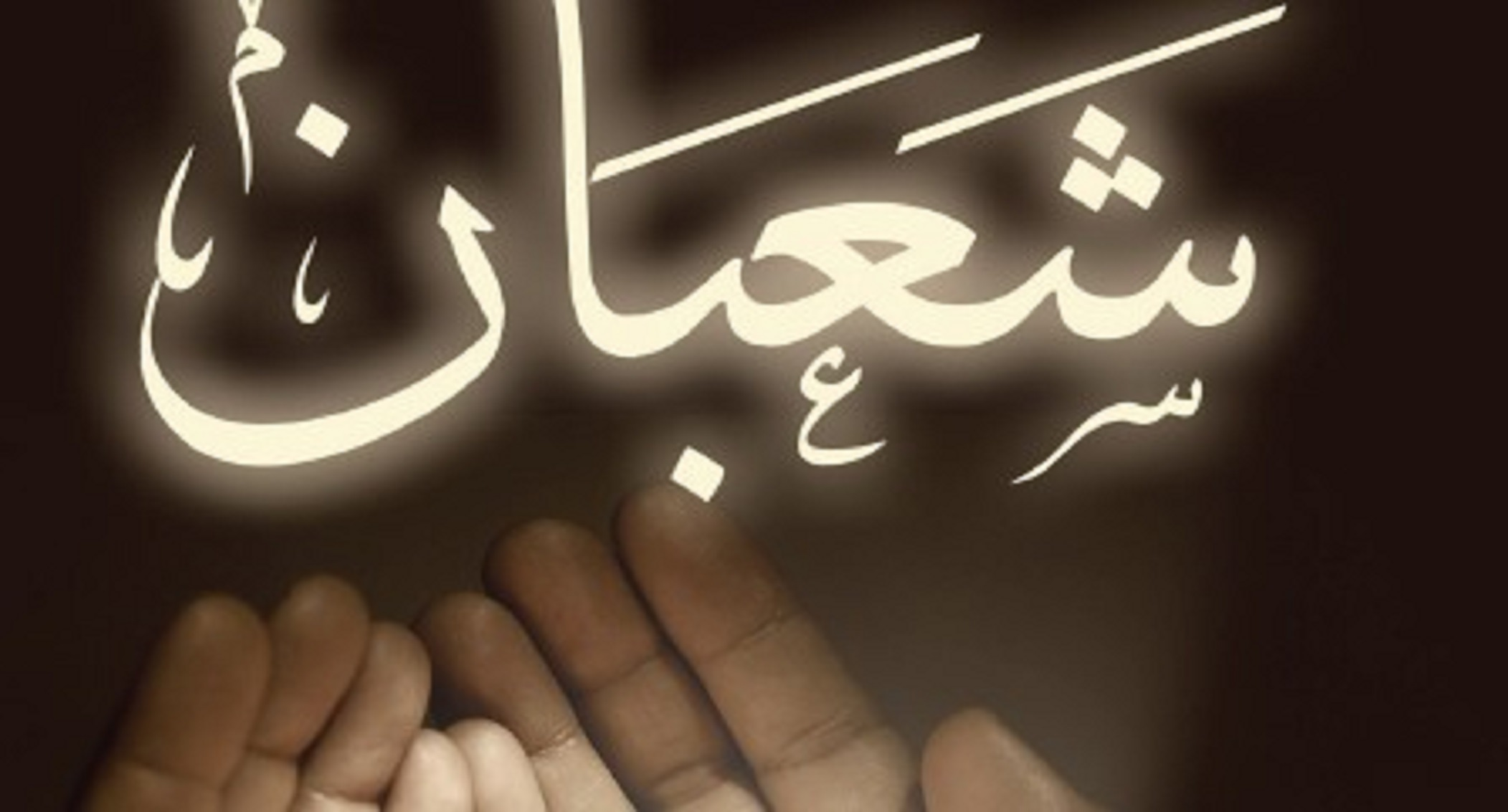 The Month of Shaban-One day workshop(In Urdu)