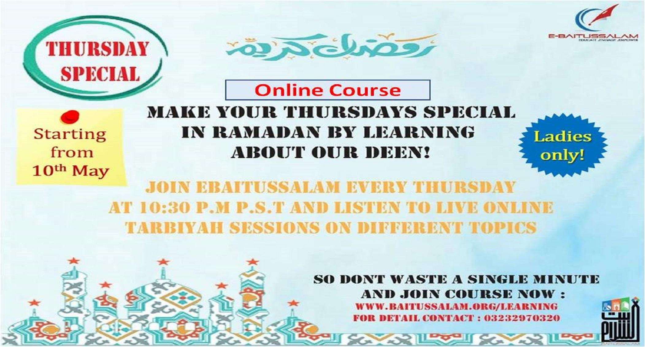Thursday Special