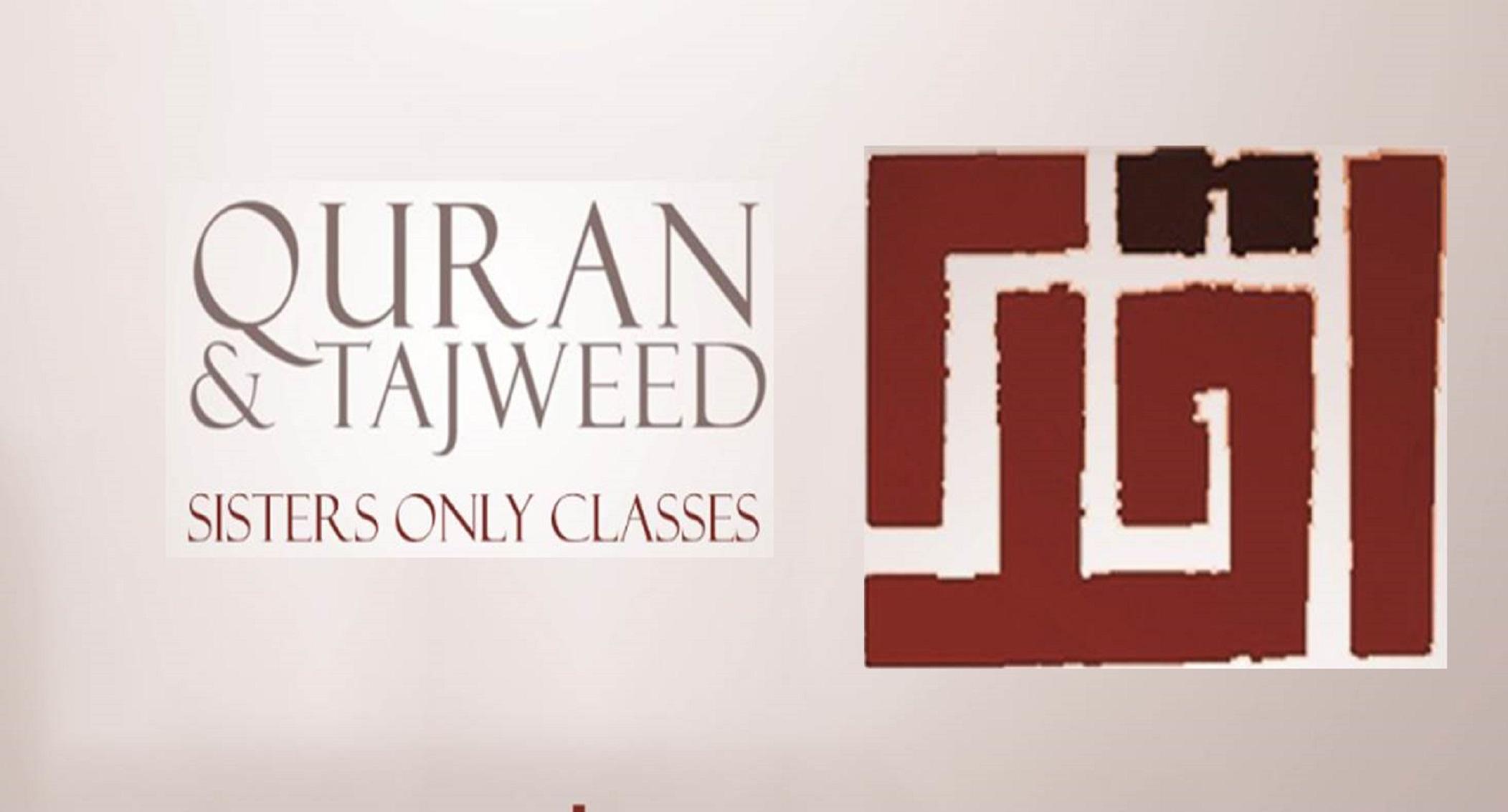 2nd Online Afternoon Tajweed-ul-Quran