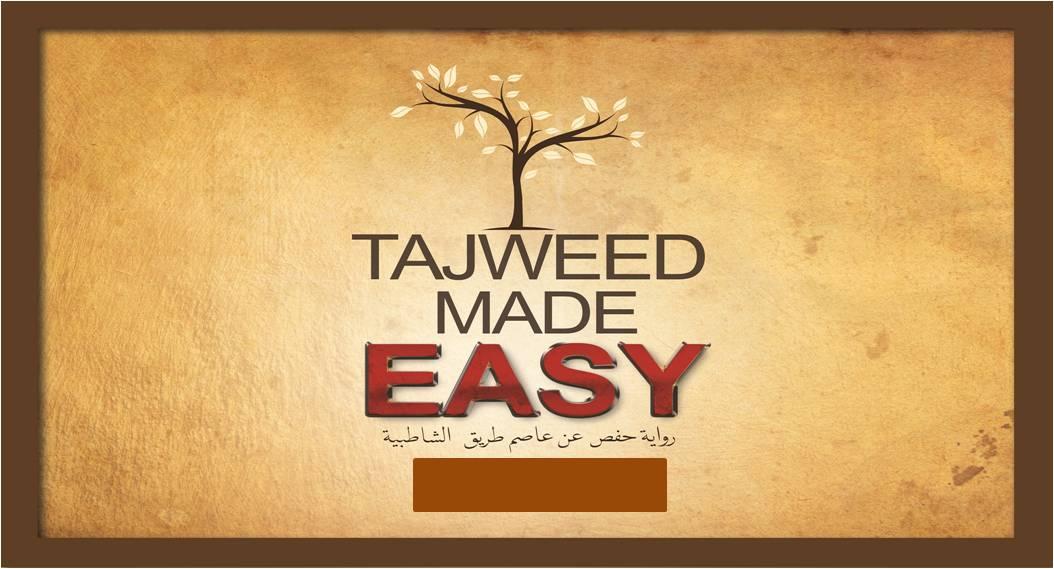 2nd Online Evening Tajweed-ul-Quran Course