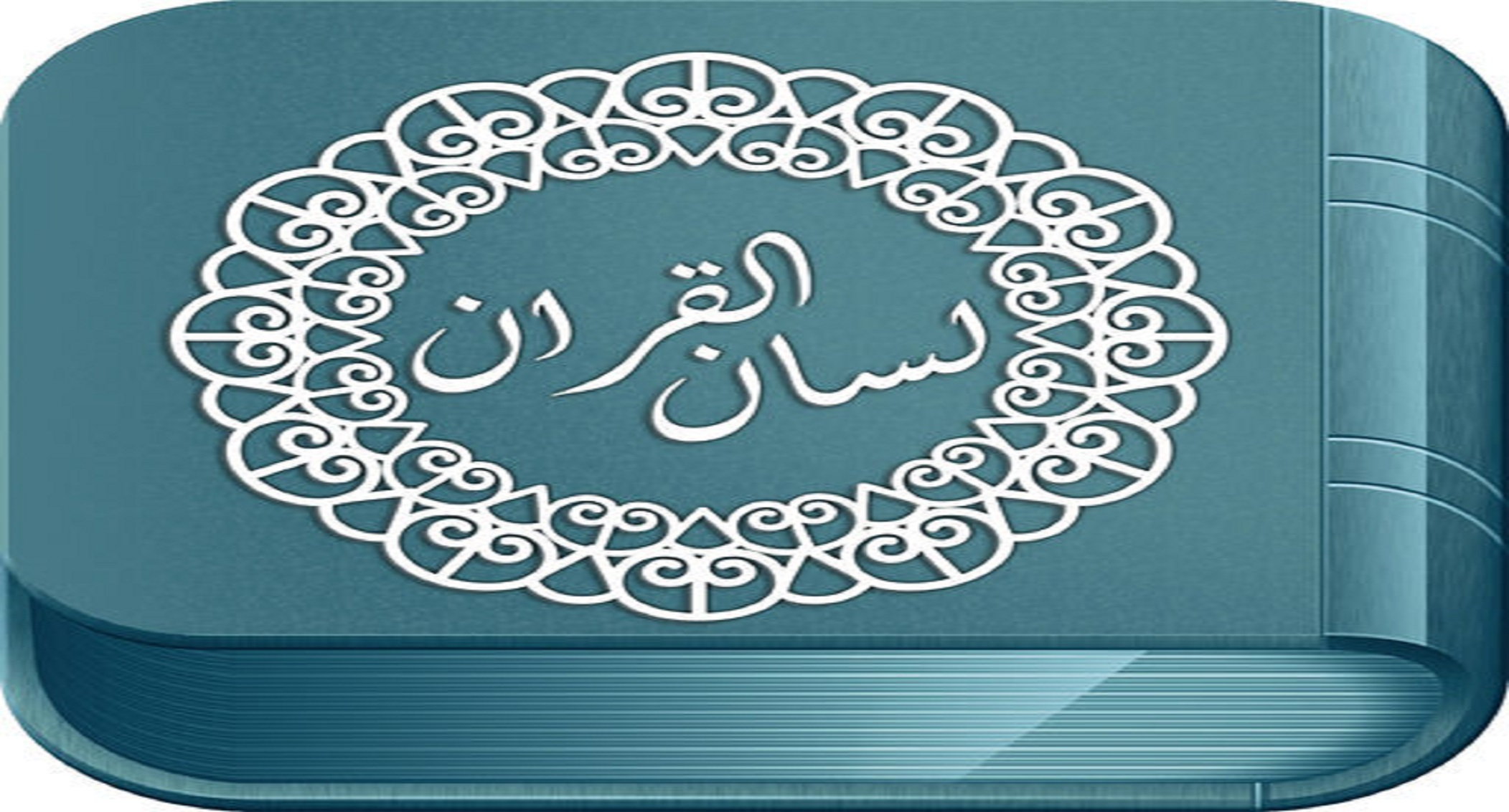 Arabic Grammar & Conversation Course