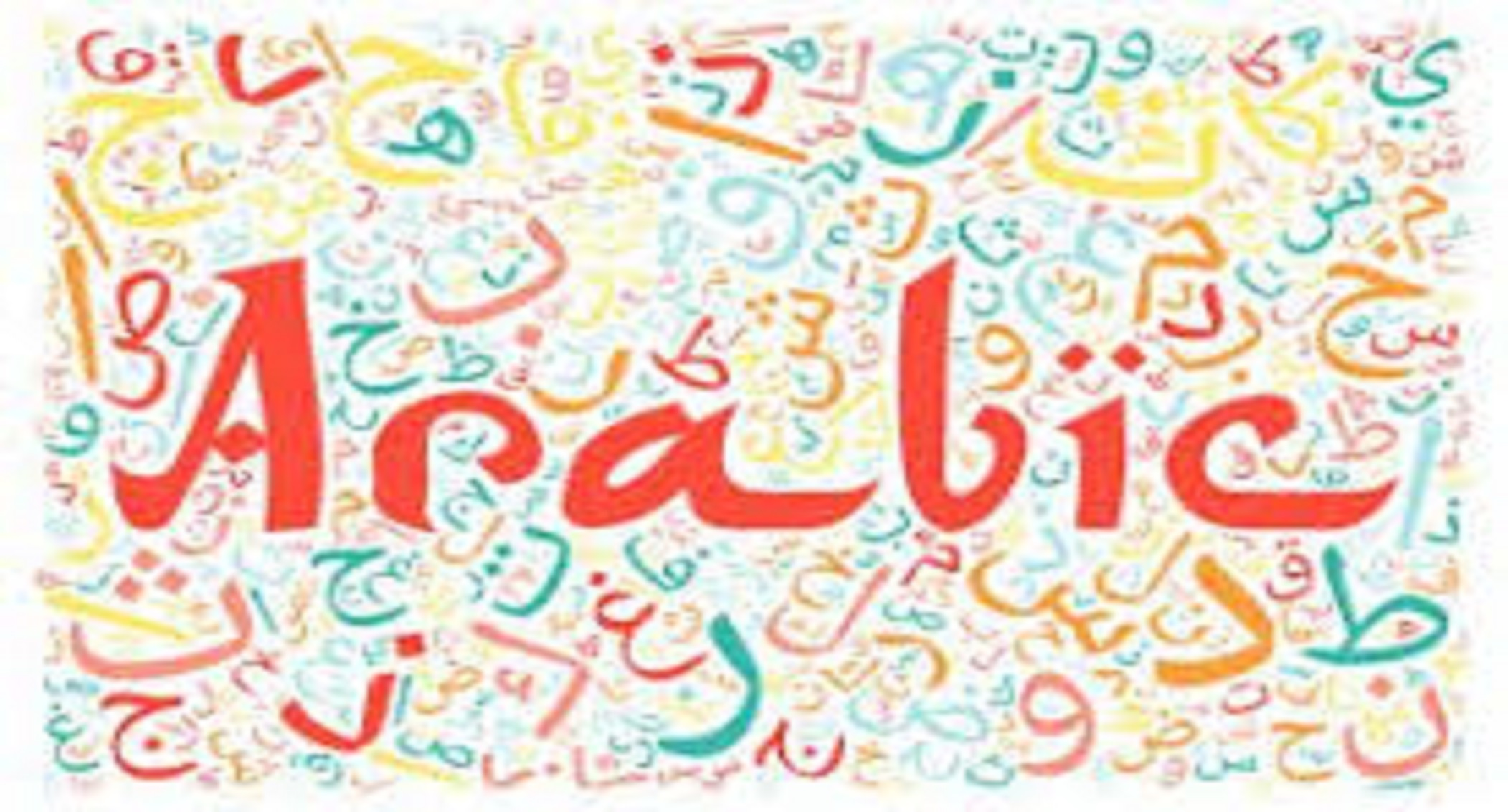 Arabic Language (Mid Level)