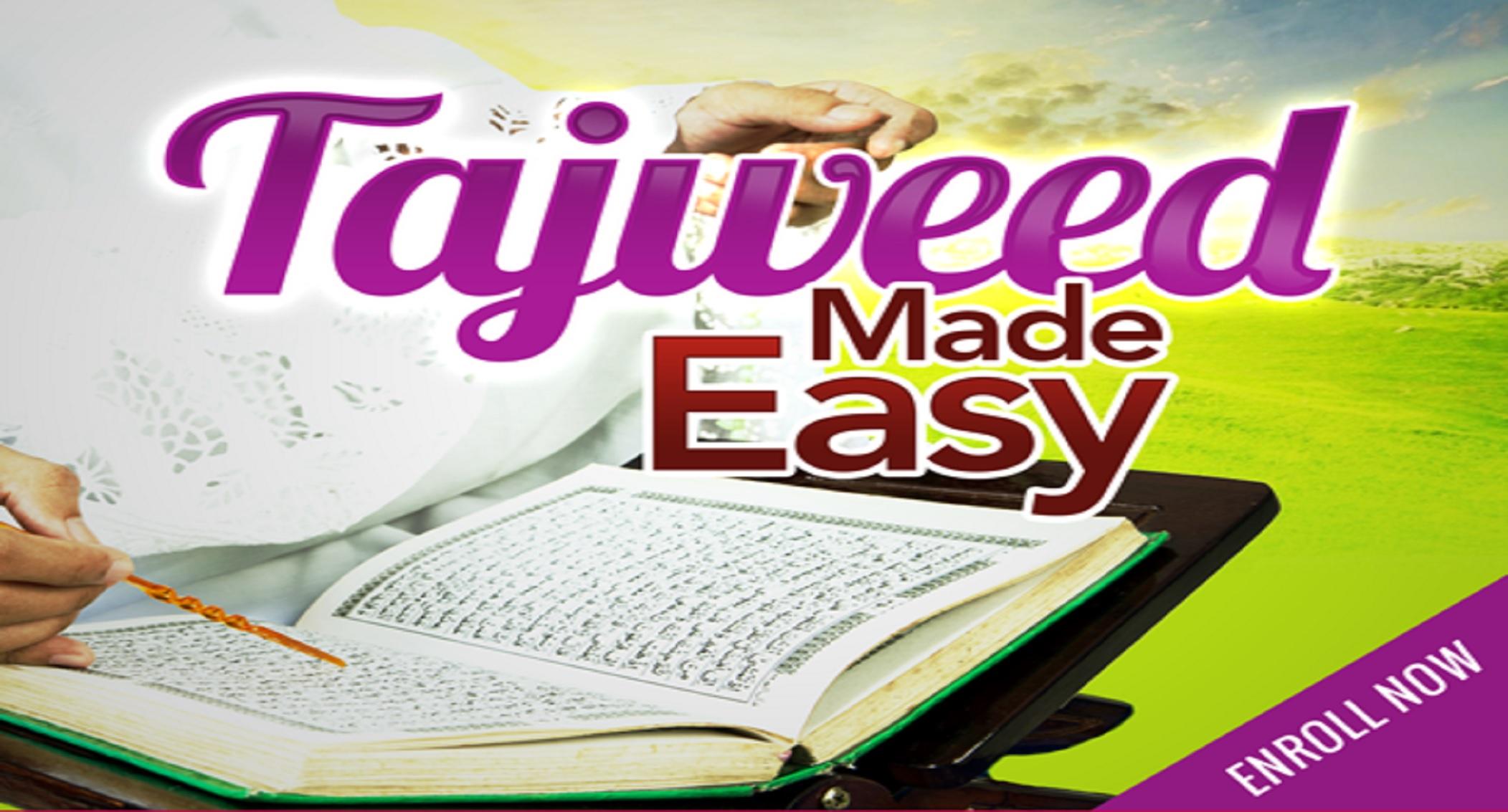 Tajweed-ul-Quran Morning
