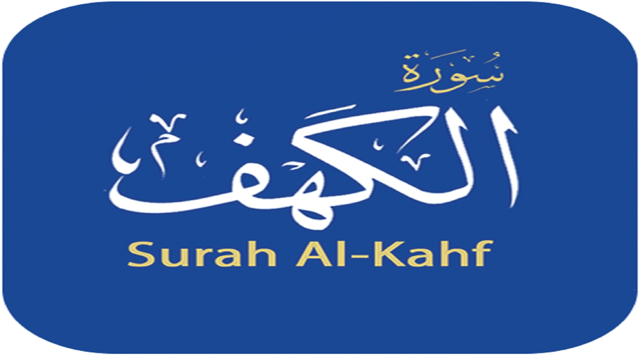 Secrets of Surah-Al Kahf