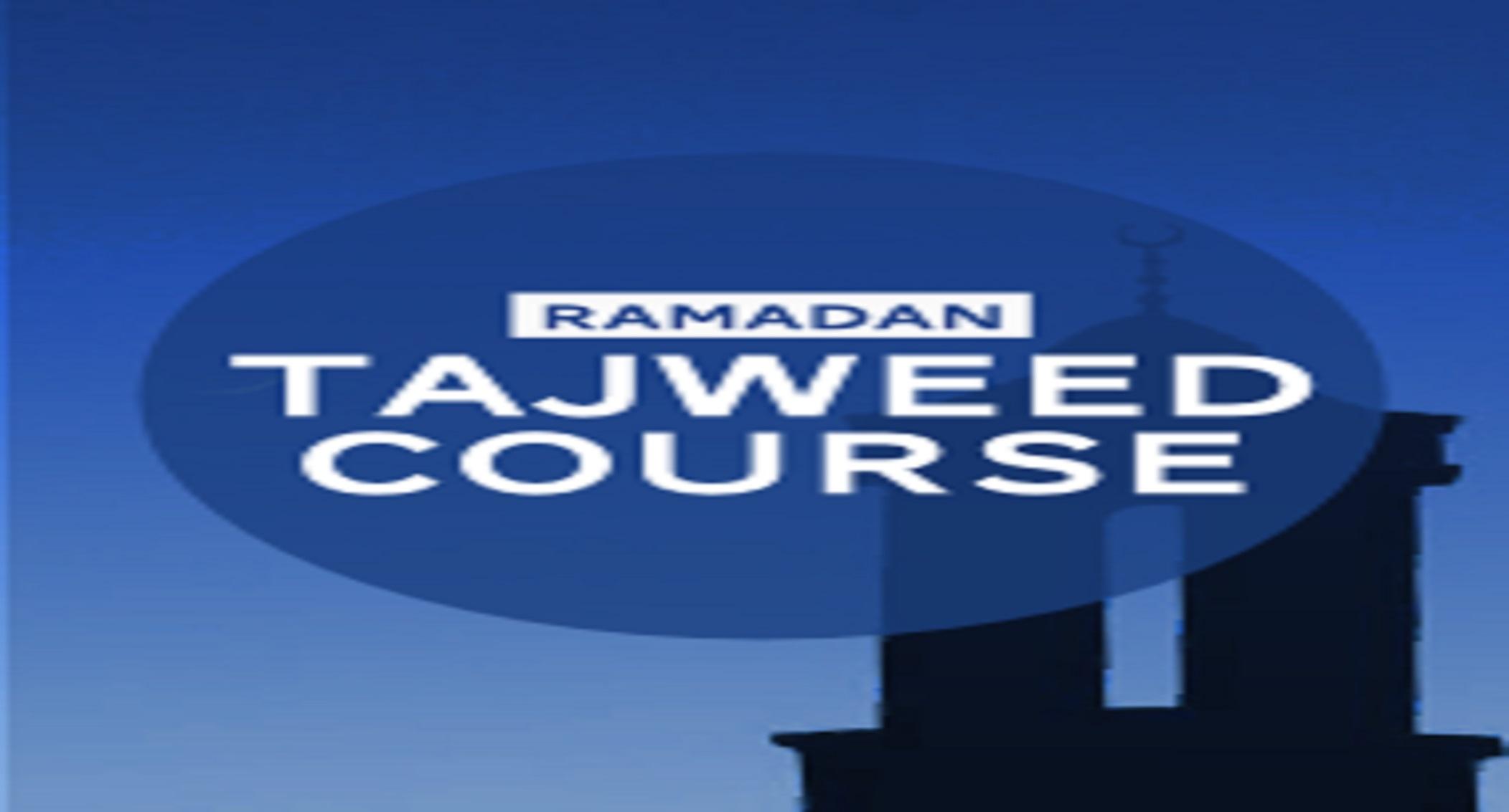 45 Days Tajweed-ul-Quran
