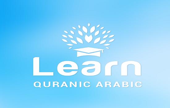 Learn Quranic Arabic
