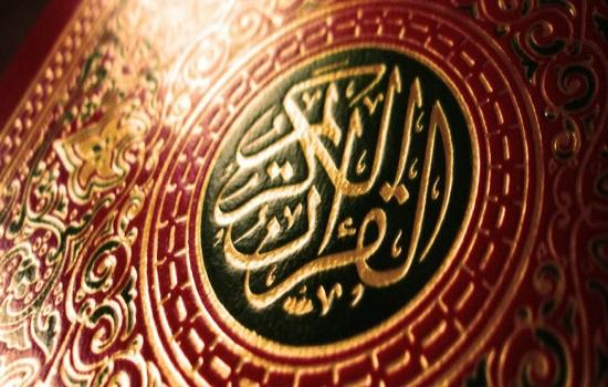 Tafseer-ul-Quran (Last 15 Paras)