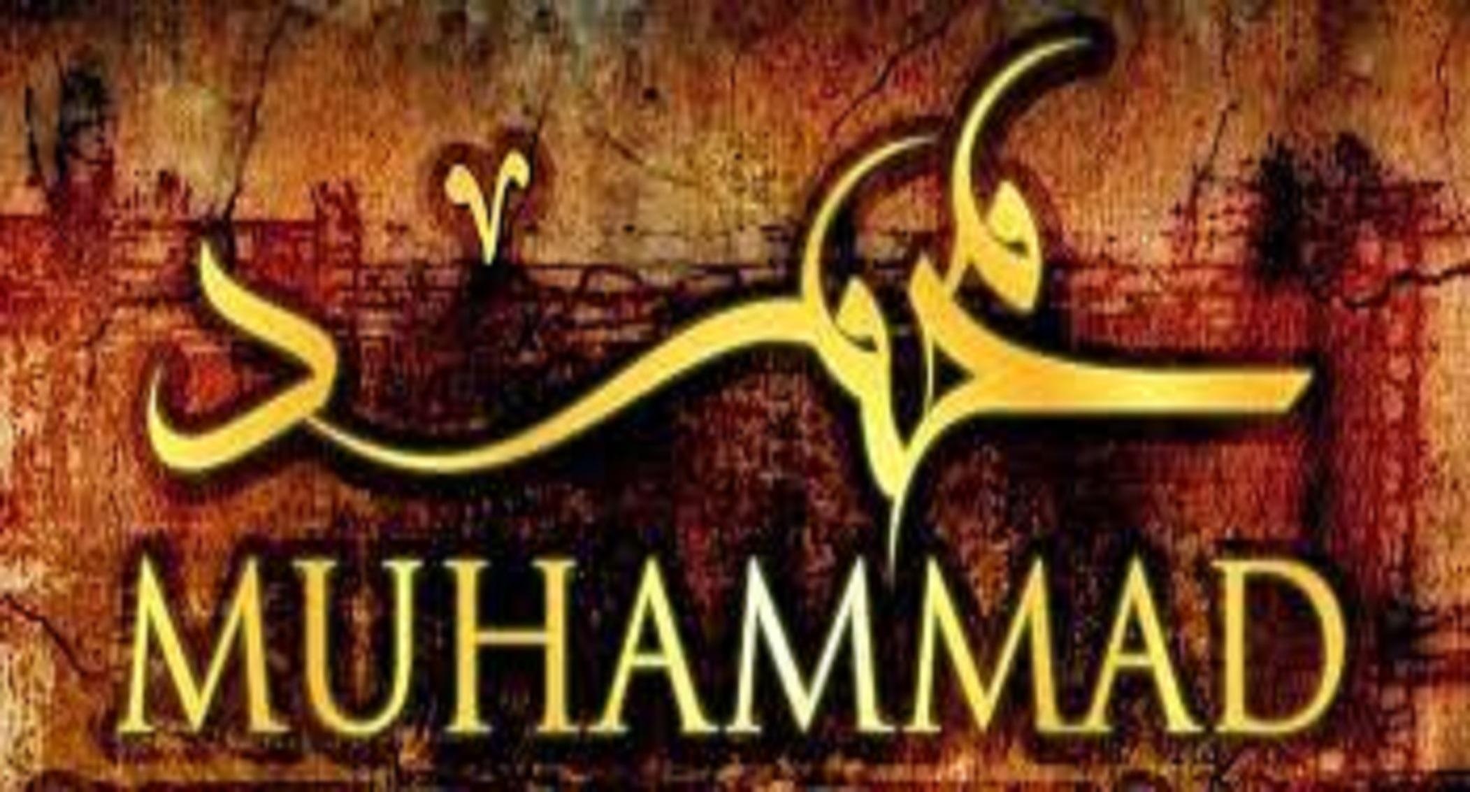 The Life of Holy Prophet (P.B.U.H)