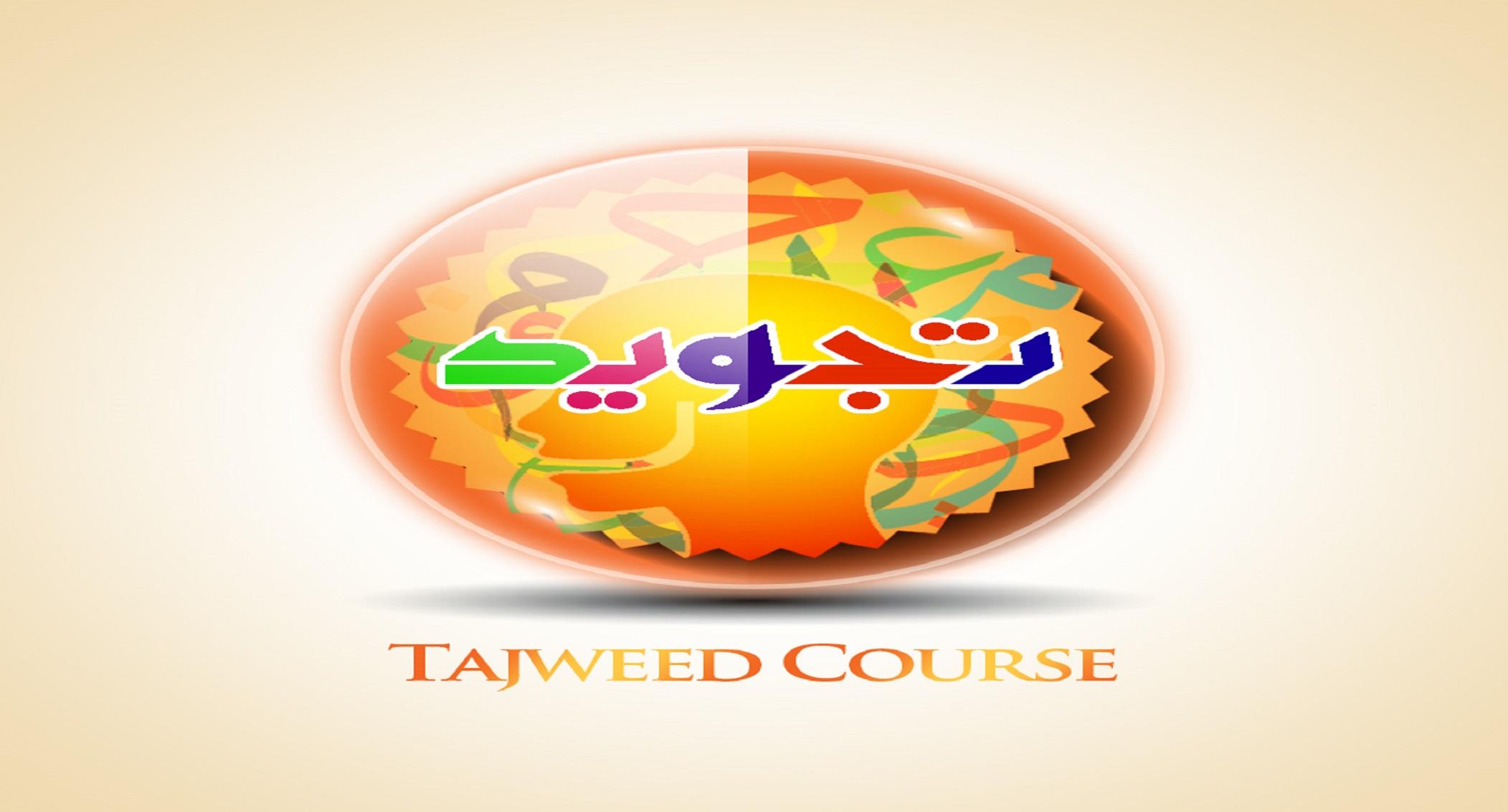 3-Months Short Tajweed Course