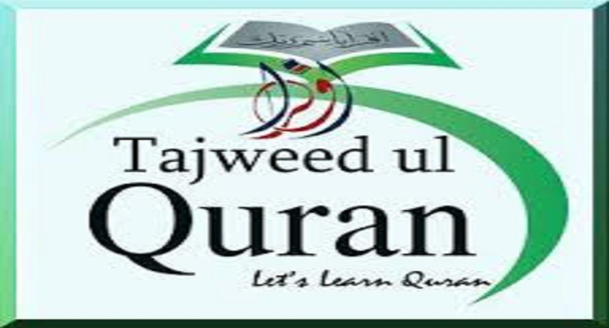 Tajweed-ul-Quran(Evening)
