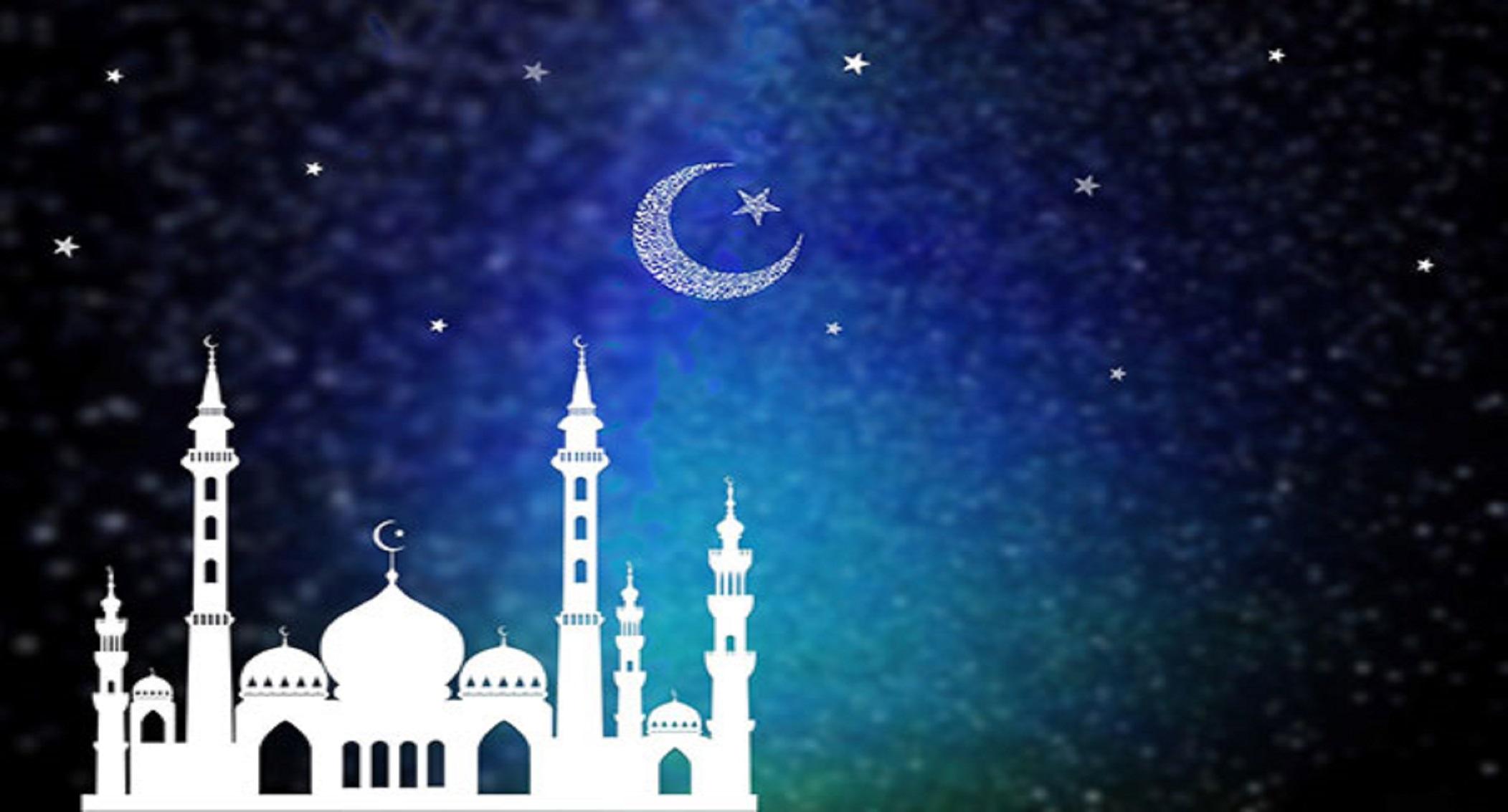 Call of Ramadan