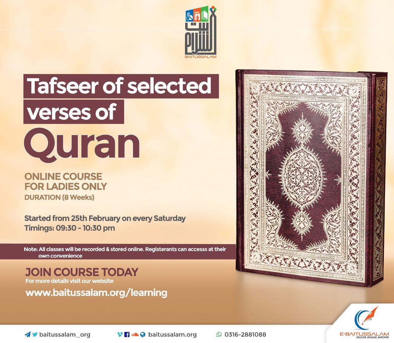 Muntakhab Ayat Ki Tafseer - For Women, Starting 25 Feb 2017  منتخب آیات کی تفسیر