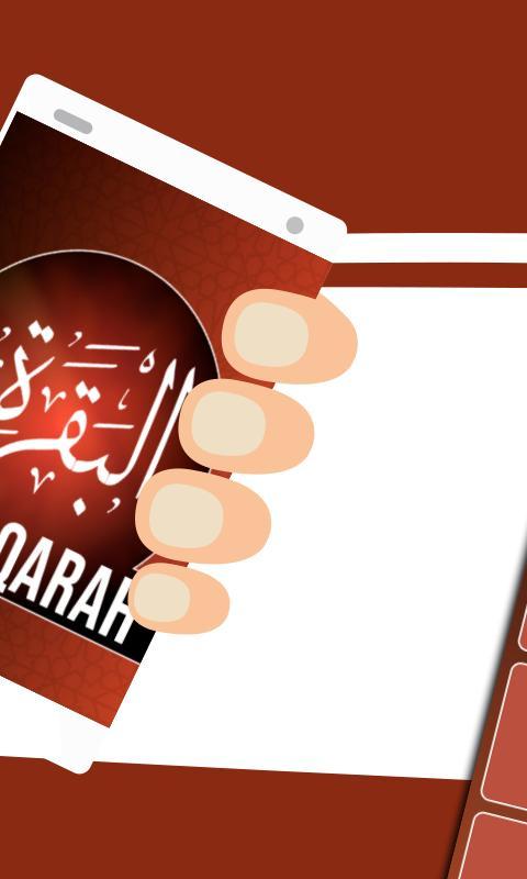 Surah Baqara-The Pinnacle of the Quran