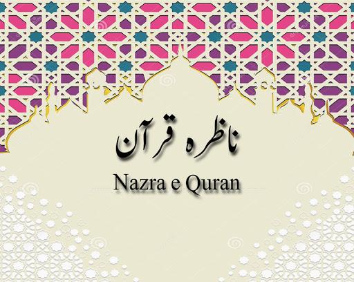 Nazra Classes (Morn)