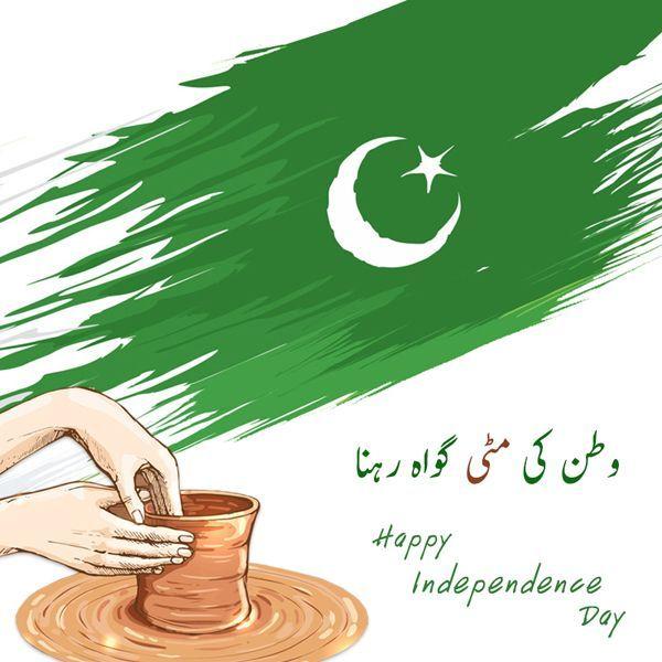Pakistan-In the words & voice of Quaid-e-Azam