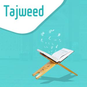 Tajweed Teacher Training Course