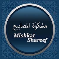 Weekly Mishkaat Classes